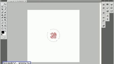 ps视频教程ps基础教程 新手入门ui设计教程