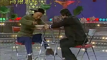 陈佩斯朱时茂小品大全《胡椒面》