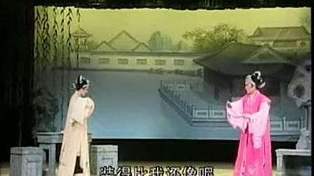 闽剧《三美图》福建省实验闽剧院 周虹 陈琼 肖琴云