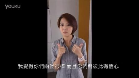【亮亮小窝】2012台湾彩虹文化祭众星祝福小隆与阿国--李亮瑾cut