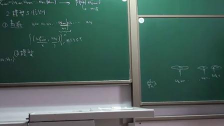 20131122_深度学习_吴立德_神经概率语言模型