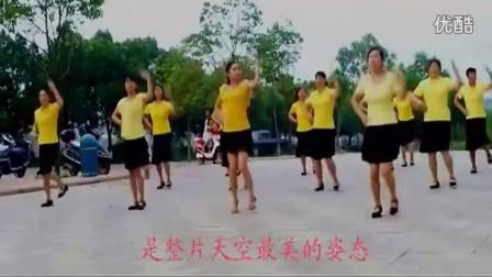 穿心村文雯广场舞最炫民族风(集体示范)