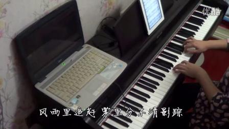 Beyond《海阔天空》钢琴_tan8.com