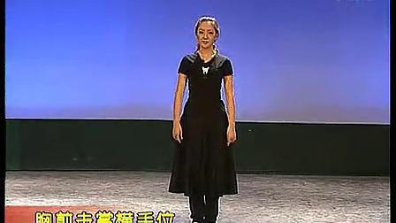 北舞维族舞蹈教材