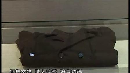 草原骄子 民族英雄--乌兰夫 (带字幕)