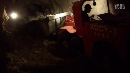 现代重工XDCY-1铲运机工作视频