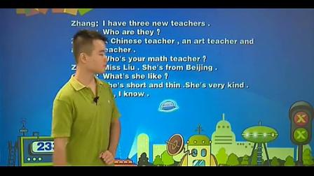小学英语五年级上册05 PEP人教版同步课堂