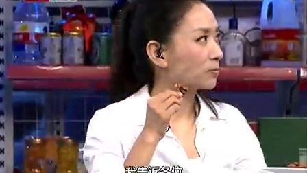 0001.中国网络电视台-《身边》 20110821 于康营养超市——零食和茶酒里的学问[高清版]