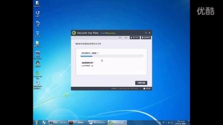 电脑硬盘储存的文件丢失如何找回——小牛文件恢复