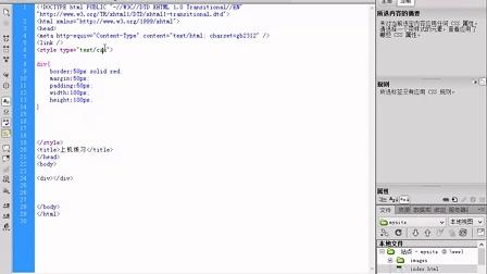 1.1.2 文档类型和浏览器模式