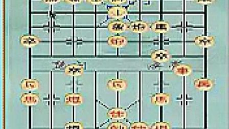 佐为象棋布局讲座24-中炮进三兵双弃兵对反宫马之二