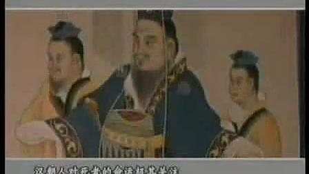 大汉王朝 6 汉代艺术_标清