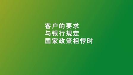 贵州省农村信用社服务规范教学片