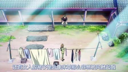 我们大家的河合庄02(www.500kan.com)500看影视