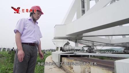 亚洲第一射电远望远镜专题片