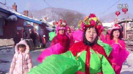 吉林省蛟河市新站镇老爷岭村村民秧歌队2012年2月3日年初一扭秧歌