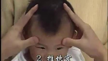 小儿推拿系列(11)— 小儿外感_标清