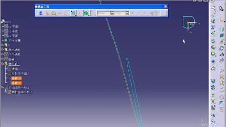 CATIA逆向视频教程大全  5-23  特征曲线-C