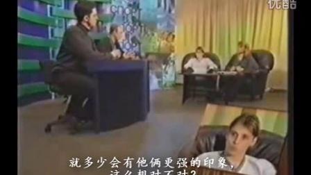 """【中文字幕】Alexander Abt 2001年""""周二之星""""访谈02"""