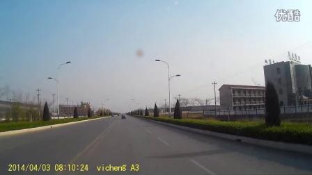 【卫程A3行车记录仪】雷丁电动车专卖