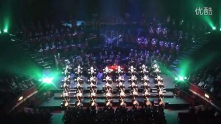 Royal Marines Bands