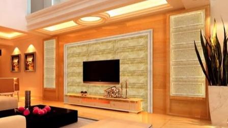客厅电视背景墙装修效果图 树脂艺术背景砖 人造石线条