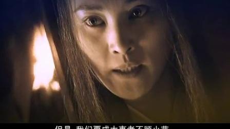 09倚天屠龙郭靖黄蓉神雕侠侣绝迹江湖