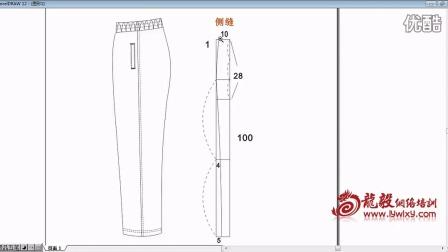 服装纸样教程 服装纸样视频 制版视频教程 第13节.侧缝的画法
