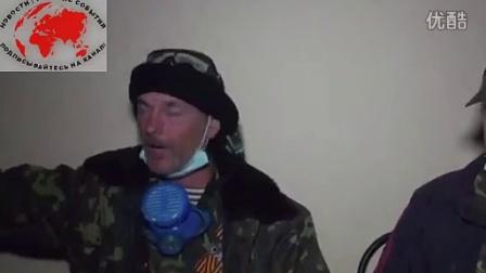 Видео из здания СБУ в Луганске