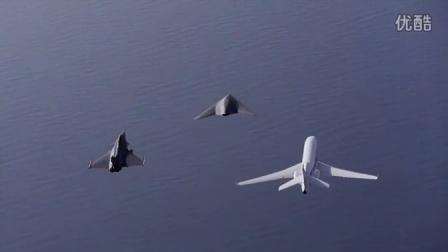 达索公司神经元无人机阵风战斗机猎鹰7X公务机编队飞行