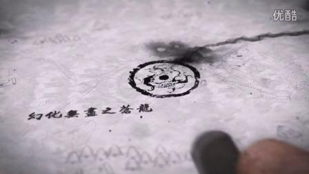 益智解谜游戏《迷》开场动画