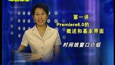 多媒体制作技术(1)