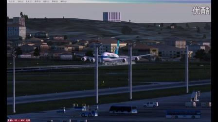 FSX-南航A380降落阿塔图尔克机场(外景)