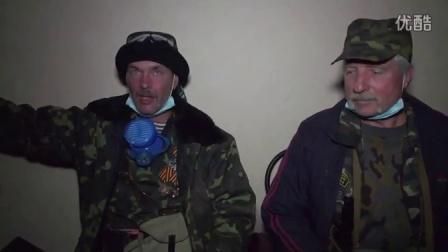 Здание СБУ Луганска [09.04.2014_18-30]