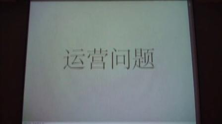 [COSCUP 2013] 中国大陆开源社区的发展与现状 - ghosTM55