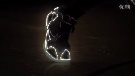 LeBron 11  Support in Structure