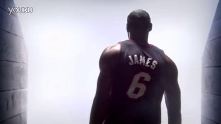 Nike LeBron 11 Away