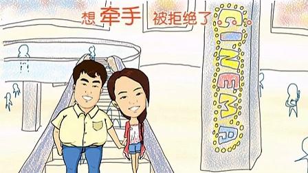婚礼MV--胖子的艰苦爱情历程_高清