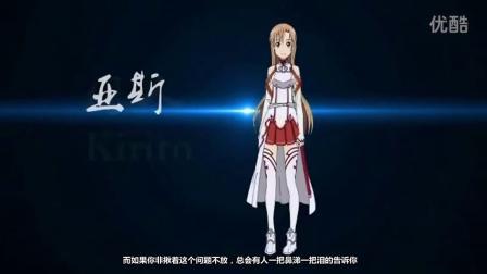 【游戏歪报】国产山寨网游芳草天,300英雄有上限
