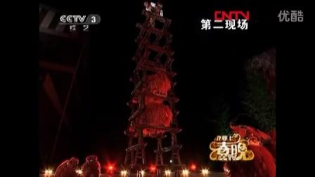 舞狮:《天塔狮舞》在CCTV3《我要上春晚》