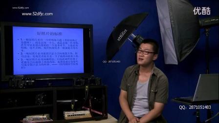 摄影教程基础1五分钟掌握构图技巧 吴师自通摄影教程