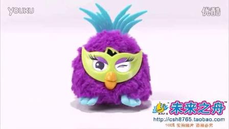小菲比Furby Party Rockers_2