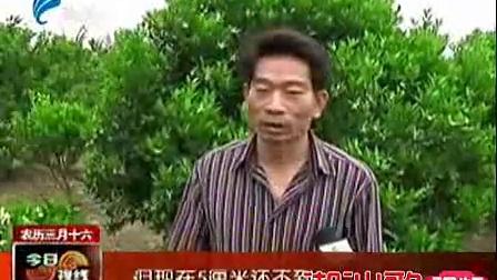 汕头今日视线2014-04-15 CHAOSHANGE.COM