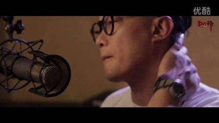携手天王陈奕迅,《斗战神》同名主题曲MV全球首发