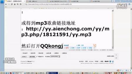 小吖教你免费设置QQ空间背景音乐