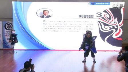 @中国互联网20年盛典现场视频
