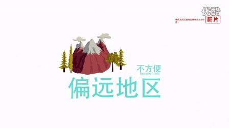 淄博市人事局网站宣传片