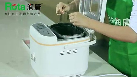 我爱发明润唐馒头一号馒头面包机