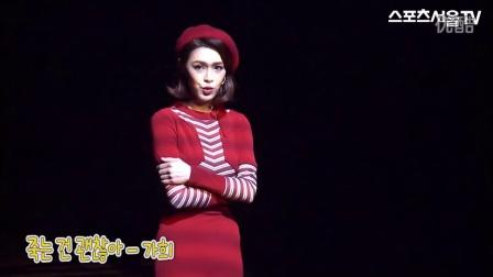 20140416炯植音乐剧媒体视频3