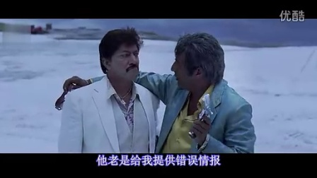 南印度电影:特工威龙 Villu.2009【论坛原创】_高清